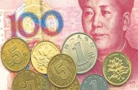 बुरी तरह कर्ज में डूबा चीन, अर्थव्यवस्था हुई बेहाल