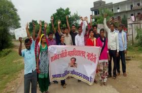 स्वच्छता चेतना रैली निकाली, एनएसए