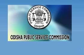 लोक सेवा आयोग में निकली बड़ी भर्ती, यहां से जल्द करें आवेदन