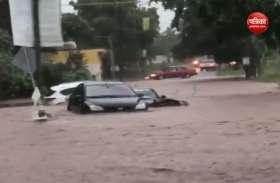 मेक्सिको के इस राज्य में जल प्रलय, अधिकारियों ने क्षेत्र को आपदा ग्रस्त घोषित किया