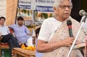 पन्ना में आयुष्मान भारत योजना का शुभारंभ