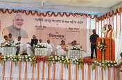 Video : रेलमंत्री ने किया नए रेललाइन का भूमिपूजन, महापौर ने इस बात पर GM-DRM को लिखा- ये ठीक नहीं है, भाजयुमो और रेलवे ऑफिसरों में हुई तू-तू-मैं-मैं