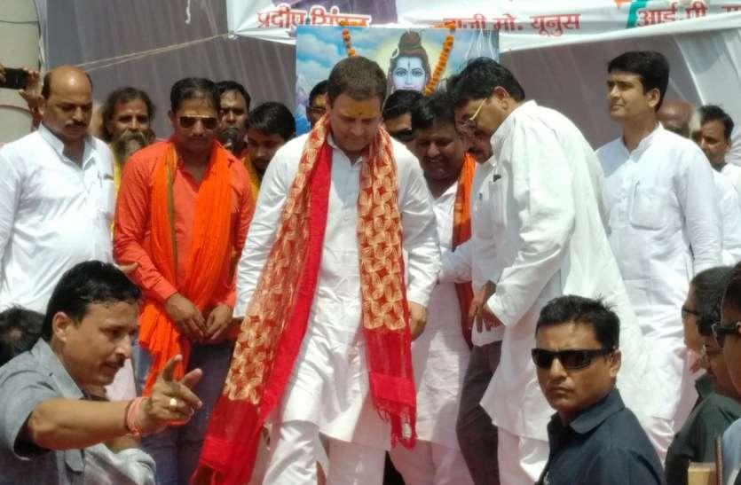 अमेठी में 'शिवभक्त' के रूप में नजर आए राहुल गांधी, कुछ इस तरह हुआ स्वागत