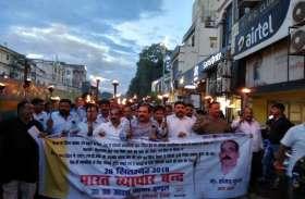 28 सितंबर को  भारत व्यापार बंद : संजय गुप्ता