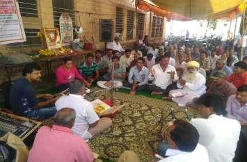 8वें दिन जारी है रोडवेज की हड़ताल, सुंदर कांड का पाठ कर सरकार के लिए मांग रहे सद्बुद्धि