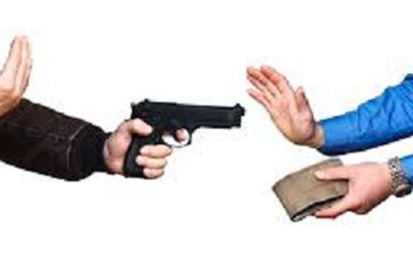 मोबाइल खरीदने के लिए दो नाबालिग बच्चों ने की 48 हजार की लूट