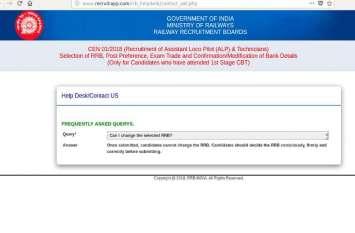 रेलवे ने RRB ALP, Technician के उम्मीदवारों के लिए बनाया हेल्प डेस्क लिंक, यहां पूछे अपने सवाल