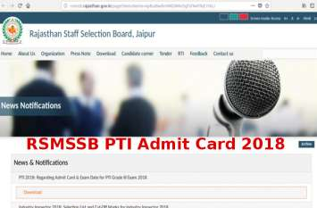 RSMSSB PTI Bharti 2018 e-admit card, एक क्लिक में यहां से करें डाउनलोड