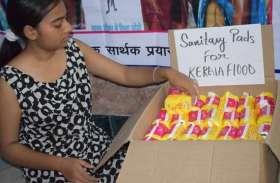 बनारस की बेटियों ने केरल के बाढ़ पीड़ितों के लिए भेजा सेनेटरी पैड