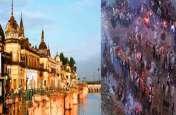 रामघाट पर सरयू नदी के किनारे बनेगा शमशान घाट