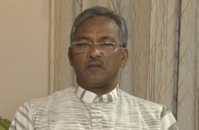 गंगा को प्रदूषण मुक्त करने को लेकर गंभीर रावत सरकार