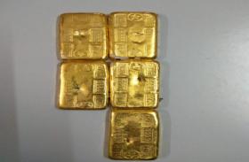 विशाखापट्नम में सोने का तस्कर दबोचा, लगभग दो किलो सोना बरामद