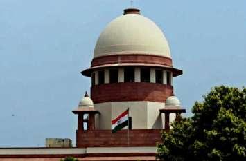 लड़कियों का खतना: SC ने पांच जजों की बेंच को भेजा मामला, मंगलवार को होगी सुनवाई
