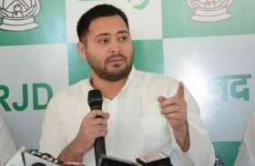 बिहार में अपराधियों की बेलगामी पर तेजस्वी का सीएम नीतीश पर तंज, राज्य को गर्त में धकेला