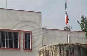कलक्ट्रेट पर चार घंटे से ज्यादा समय तक उल्टा फहराता रहा राष्ट्रीय ध्वज