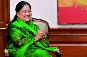 प्रदेश के चुनावी साल में मुख्यमंत्री राजे ने शेखावटी वासियों को दी बड़ी सौगात, सीकर पहुंचा 'गौरव रथ'