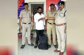 RPF ने पेश की ईमानदारी की मिसाल, अब्दुल रऊफ का रुपयों और गहनों से भरा बैग लौटाया