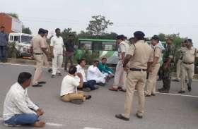 Breaking: पुलिस ने रोका तो सड़क जाम कर बैठ गए दो विधायक, जिला पंचायत उपाध्यक्ष सहित दर्जनों कांग्रेसी गिरफ्तार
