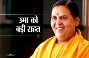 भोपाल आई उमा भारती को बड़ी राहत, अब चुनाव लड़ सकेंगी