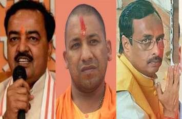 योगी सरकार में पड़ने लगी फूट, मोर्चा संभालने के लिए 'ये' दो मंत्री आए आगे!