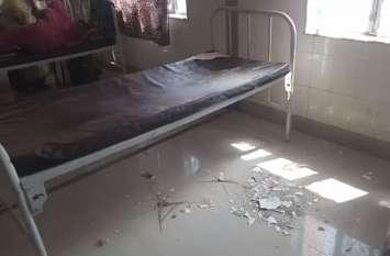 अस्पताल की छत से चार साल के बच्चे पर गिरा प्लास्टर, मची अफरा-तफरी