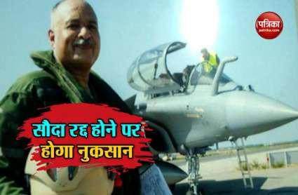 IAF उप प्रमुख रघुनाथ नांबियार बोले: रफाल सौदा हर लिहाज से अच्छा, लोगों को दी जा रही हैं गलत जानकारियां