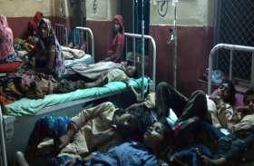 बांसवाड़ा में पोषाहार खाने के बाद उल्टी के शिकार हुए बच्चे, 15 बच्चे हुए अस्पताल में भर्ती
