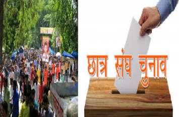 इविवि चुनाव में अंकित यादव सहित दस उम्मीदवारों के खिलाफ मुकदमा, 50 लग्जरी गाड़ियां सीज