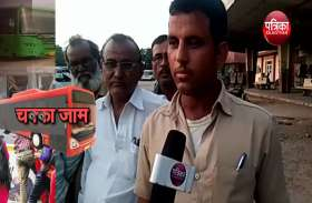 बीकानेर में रोडवेज कर्मियों ने कहा 'हम नहीं राज्य सरकार जनता को परेशान करना चाहती है' देखें खास बातचीत