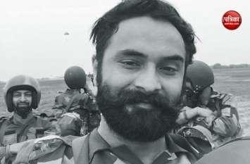 रक्षा मंत्रालय का बयानः शहीद लांस नायक संदीप सिंह नहीं थे पाक पर हुई सर्जिकल स्ट्राइक का हिस्सा