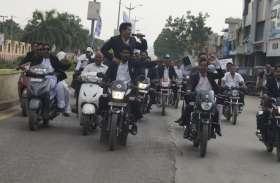 Video- राज्य में प्रोटेक्शन एक्ट लागू करने की मांग को लेकर अधिवक्ताओं ने निकाली बाइक रैली, समर्थन में की गयी नारेबाज