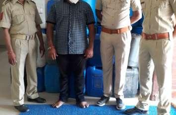केमिकल के जत्थे के साथ एक गिरफ्तार