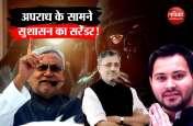 बिहार: तेजस्वी यादव ने सुशील कुमार पर निशाना साधते हुए कहा- मिलावटी राज के दिखावटी मुखिया हैं नीतीश कुमार