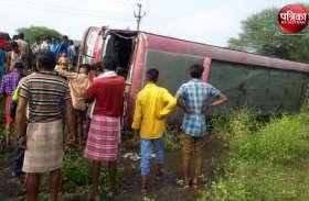 बांसवाड़ा : कार को बचाने के चक्कर में बस पलटी, 30 यात्रियों पर मंडराई मौत, 11 गंभीर घायल