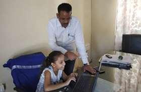 Bitiya At Work : पुलिस का काम आसान नहीं