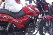 TVS की ये नई बाइक देती है 86 Kmpl का माइलेज, कीमत इतनी कम नहीं होगा यकीन