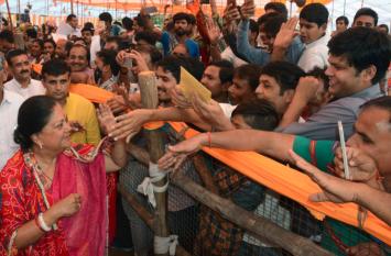 शेखावाटी में गौरव यात्रा: सीएम राजे ने उपलब्ध्यिां गिनाकर मांगा आर्शाीवाद, इस दौरान क्या रहा खास - देखें वीडियो रिपोर्ट
