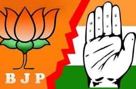 #राजस्थान_का_रण: बीकानेर संभाग के राजनीतिक हाल: आगे-आगे भाजपा, पीछे-पीछे कांग्रेस