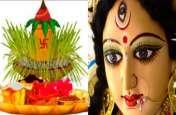 शारदीय नवरात्रि इस विधि से करें कलश स्थापना, इस बार देवी मां की रहेंगी विशेष कृपा