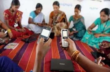 अब सरकार इस तरह करेगी अपनी डिजीटल योजनाओं का प्रचार, महिलाओं के लिए है बेहद उपयोगी