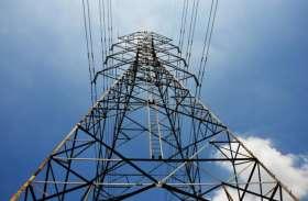 भविष्य में तेजी से बढ़ेगी बिजली की मांग : ऊर्जा मंत्री