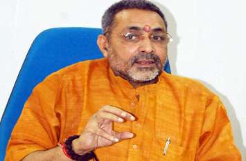 केन्द्रीय मंत्री ने बदला अपना नाम, अब इस नाम से जाने जाएंगे गिरिराज सिंह, पीछे की वजह है यह
