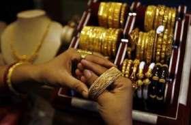 रुपए के लुढ़कने से महंगा हुआ सोना, 175 रुपए बढ़ी दस ग्राम की कीमत