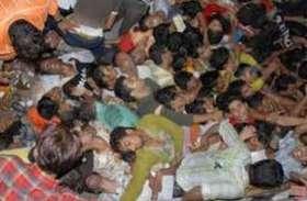 दो सौ से अधिक युवाओं की जान लेने वाली मेहरानगढ दुखांतिका मामले में जनहित याचिका की सुनवाई आज