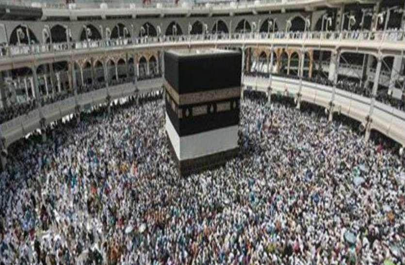 Change In Visa Rules Of Umra Yatra By Saudi Arab - उमराह पर जाने वालों के लिए बड़ी खबर, जानिए क्या हुआ बदलाव | Patrika News