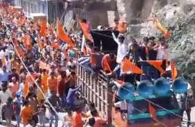 इटावा में निकली गई बजरंगबली की शोभायात्रा, लगे जय श्री राम के जोरदार नारे