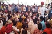 हत्या का फर्दाफाश न होने पर समाज चुनाव में भाजपा के खिलाफ करेगा मतदान जाट समाज