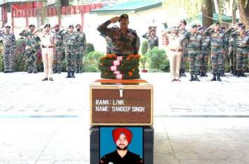 VIDEO: सर्जिकल स्ट्राइक के जाबांज संदीप सिंह को सेना की श्रद्धांजलि