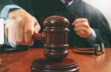 राजस्थान हाईकोर्ट भर्ती - जिला न्यायाधीश के पदाें पर निकली वैकेंसी, करें आवेदन