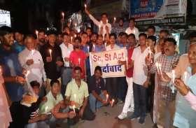 राजस्थान के करौली में स्वर्ण समाज के लोगों ने मशाल जुलूस निकाला, राजनीतिक दलों का होगा विरोध